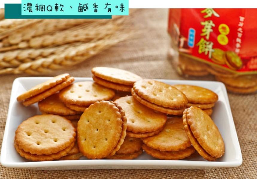 台灣上青麥芽餅/原味/黑糖/黑糖咖啡/梅子/鹹蛋黃  300g-罐裝