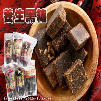 台灣上青養生黑糖塊-蔓越莓黑糖口味(1包/180g) (6折)