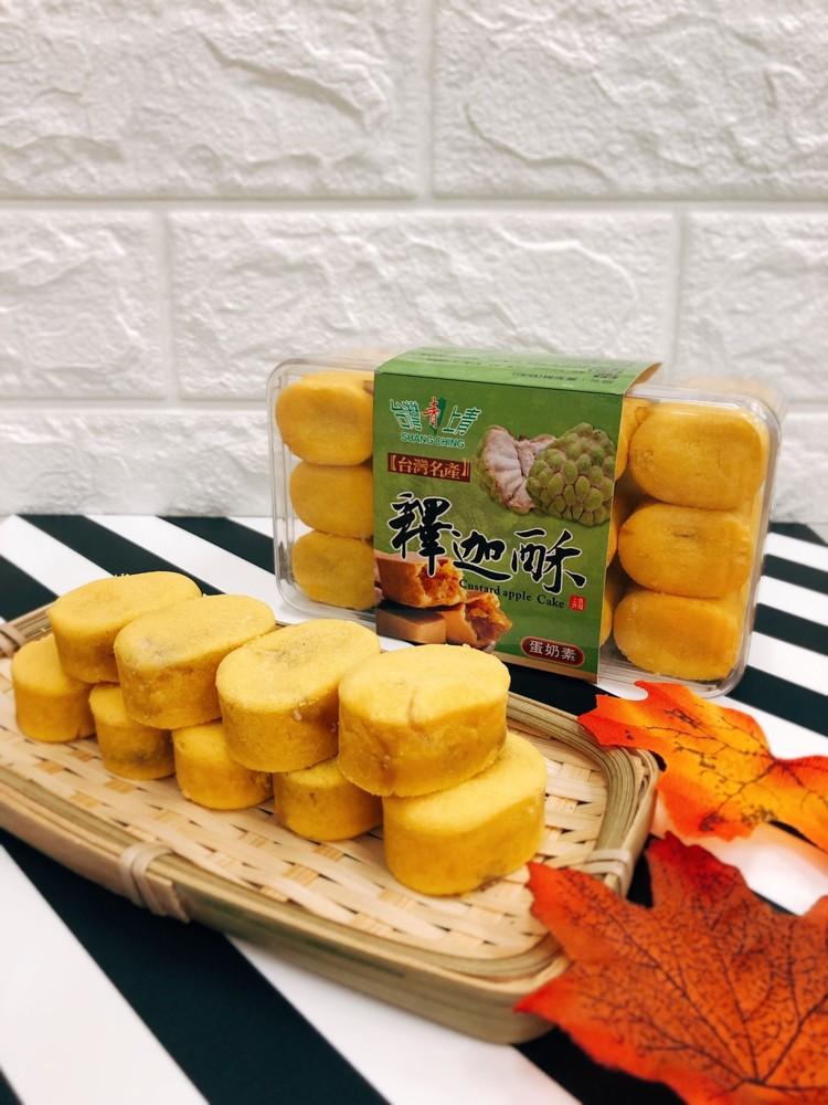 台灣上青一口酥系列360g-釋迦酥/鳳荔酥/蔓越莓酥/土鳳梨酥/藍莓酥/珍珠奶茶酥