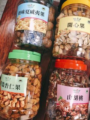 台灣上青-帶殼杏仁果;無調味山胡桃;開心果;奶味夏威夷果500g(罐裝) (6.3折)