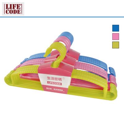 【LIFECODE】珠光《外套用衣架》寬43cm (10入) 藍色/綠色/粉紅色 LC615 (2.4折)