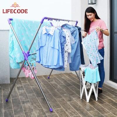 雙11限時優惠lifecode免螺絲-超大可伸縮x型曬衣架-紫色(送20個防風掛勾) (5.4折)