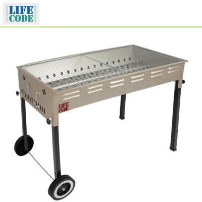 【LIFECODE】金賞超大型附輪烤肉架/烤肉爐-寬90cm - LC630 (6.2折)