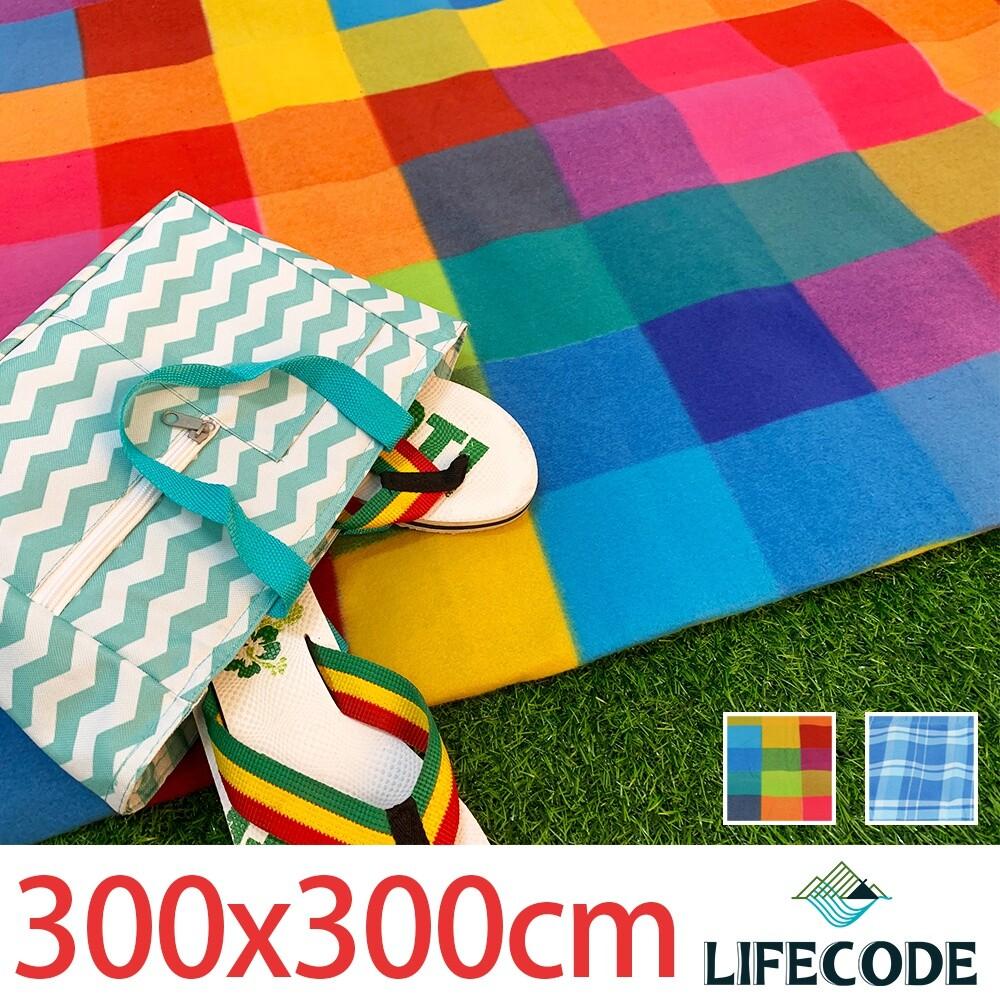 lifecode 格子絨布防水野餐墊300x300cm-兩色可選