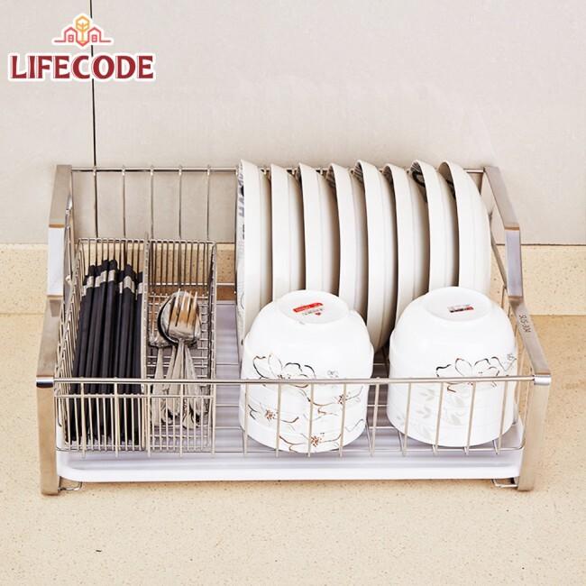 lifecode收納王不鏽鋼瀝水架/碗碟架+雙格筷子筒