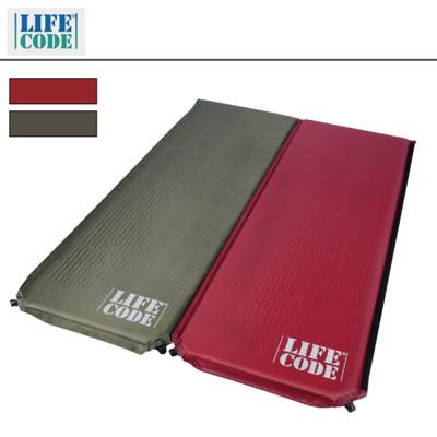 LIFECODE《雙面可用》自動充氣睡墊-厚5cm(2色可選) (3.5折)