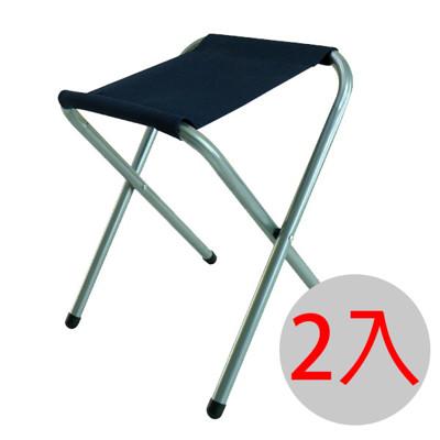 【LIFECODE】簡易外出帆布折疊椅(2入) (5.4折)