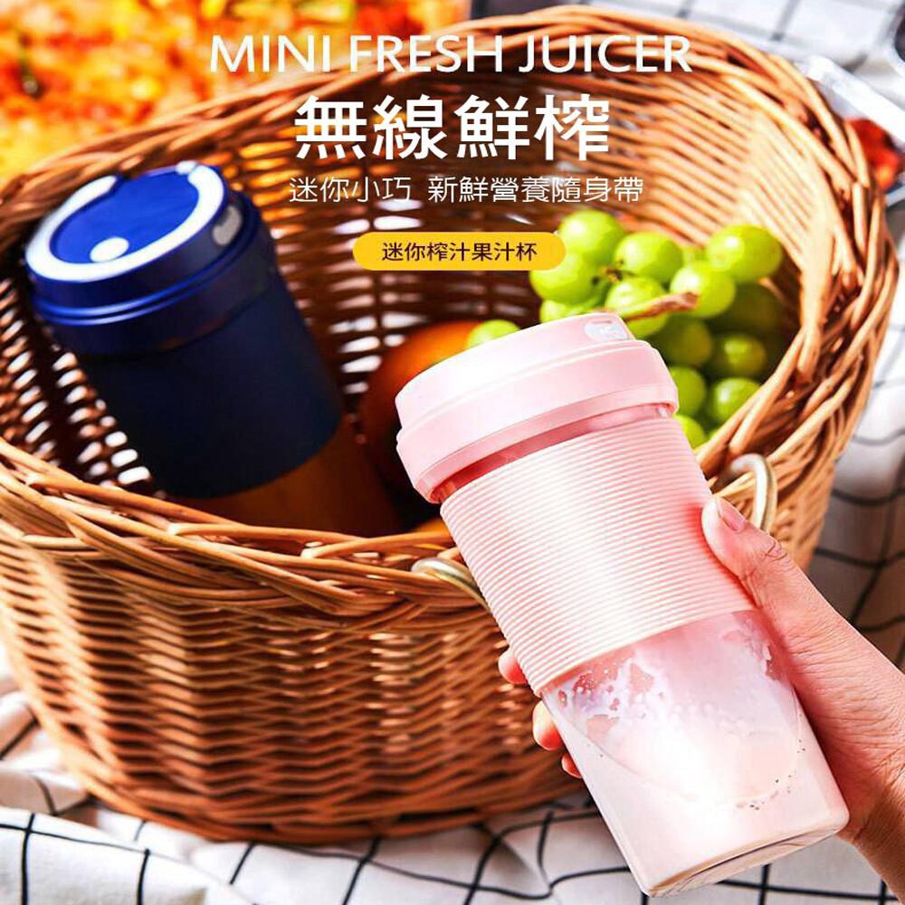 misawa時尚鮮榨隨行果汁杯