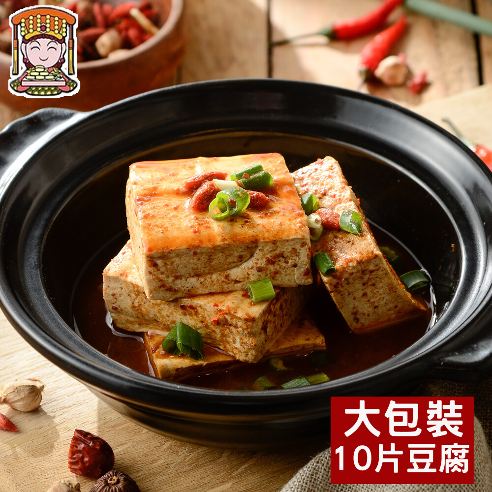 媽祖埔豆腐張非基改麻辣臭豆腐-大包裝(10片豆腐/全素)