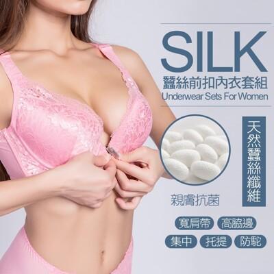 【e-bra時尚內衣】前扣式冰絲防駝蠶絲內衣褲套組 (3.8折)