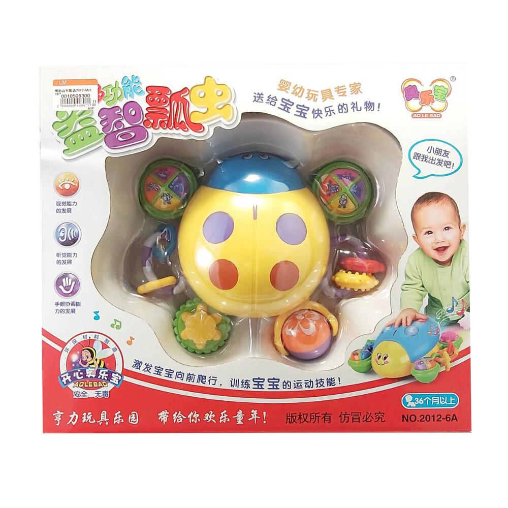 gct玩具嚴選寶寶電動益智瓢蟲 早教幼兒玩具
