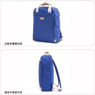 GOLLA 北歐芬蘭時尚極簡後背包(G1764)-藍 (6.5折)