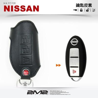 2m2nissan sentra aero 日產汽車 鑰匙皮套 鑰匙圈 晶片 鑰匙包 保護套 (9.4折)