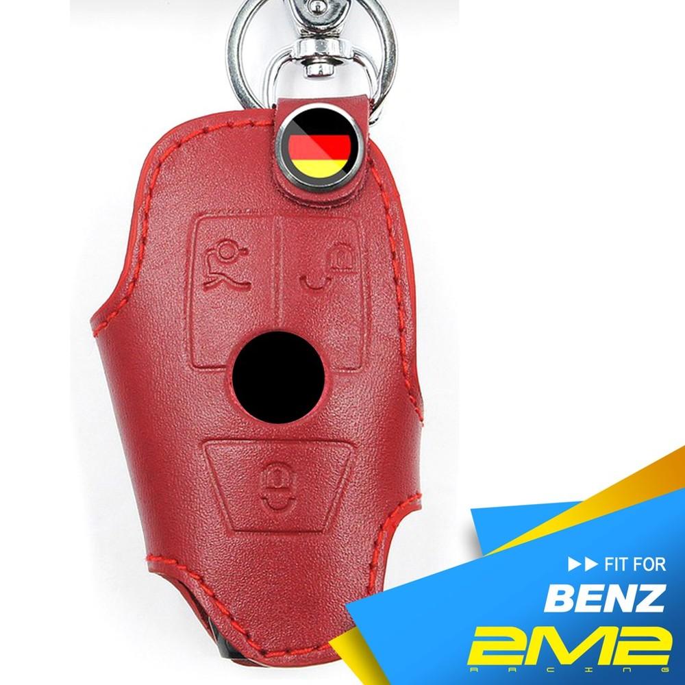 2m2多規格款式benz 賓士鑰匙包 w218 cls350 cls63 w219 x218