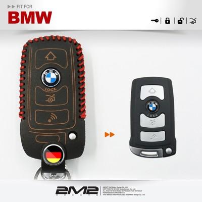 2m2bmw 7 series e65 e66 e67 e68 寶馬 汽車 晶片 鑰匙皮套 全智能 (9.4折)