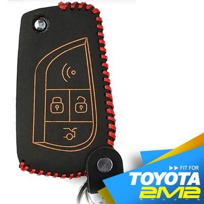 2m2toyota camry vios rav4 豐田汽車 鑰匙皮套 保護套 鑰匙圈 改裝款專用皮 (9.4折)