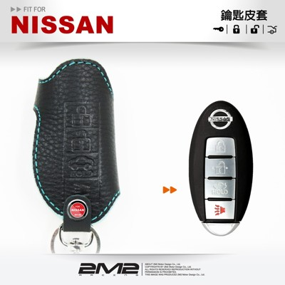 2m2nissan sentra aero 日產汽車 鑰匙皮套 鑰匙圈 晶片 鑰匙包 免鑰匙包 (9.4折)