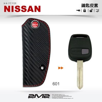 2m2nissan cefiro a32 日產汽車 鑰匙皮套 鑰匙圈 晶片 鑰匙包 保護套 (9.4折)