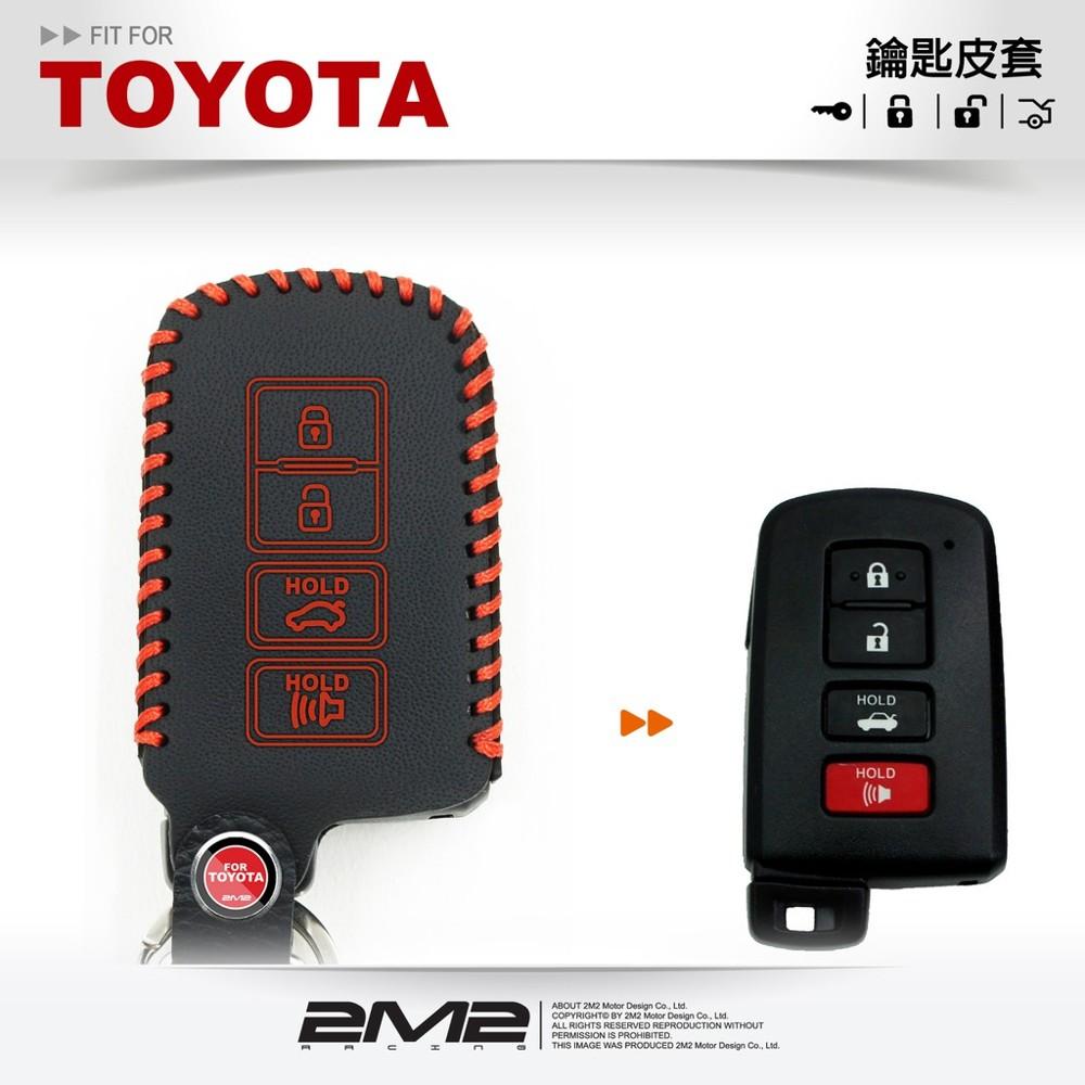 2m2toyota altis camry 油電版 豐田汽車 智慧型鑰匙皮套 鑰匙皮套 鑰匙包