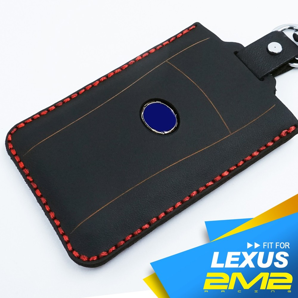 2m2 lexus ux250h 凌志汽車 鑰匙皮套 鑰匙圈 鑰匙包 保護套 免鑰匙包 卡片式