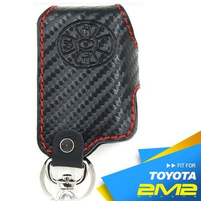 2m2toyota yaris rav4 豐田 汽車 晶片 鑰匙 皮套 智慧型皮套 鑰匙皮套 鑰匙包 (9.4折)