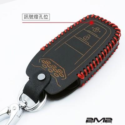 2m2 toyota rav4 hybrid 豐田汽車晶片鑰匙 皮套 2鍵式全系列 智慧型鑰匙包 (9.4折)
