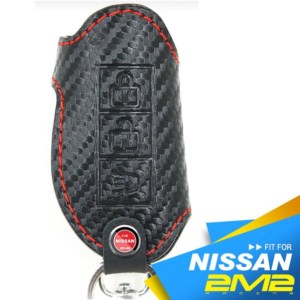 2m2nissan juke 日產汽車 鑰匙皮套 感應 鑰匙圈 鑰匙包 免鑰匙包 保護套