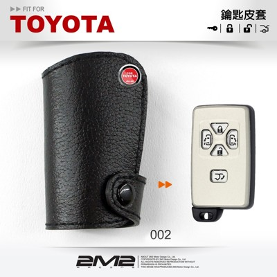【2M2】TOYOTA PREVIA 豐田汽車鑰匙皮套 智慧型 皮套 鑰匙保護包 鑰匙皮套 (9.8折)