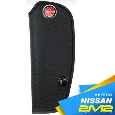 2m2nissan sentra 180 n16 日產汽車 鑰匙皮套 鑰匙圈 晶片 鑰匙包 保護套 (9.4折)