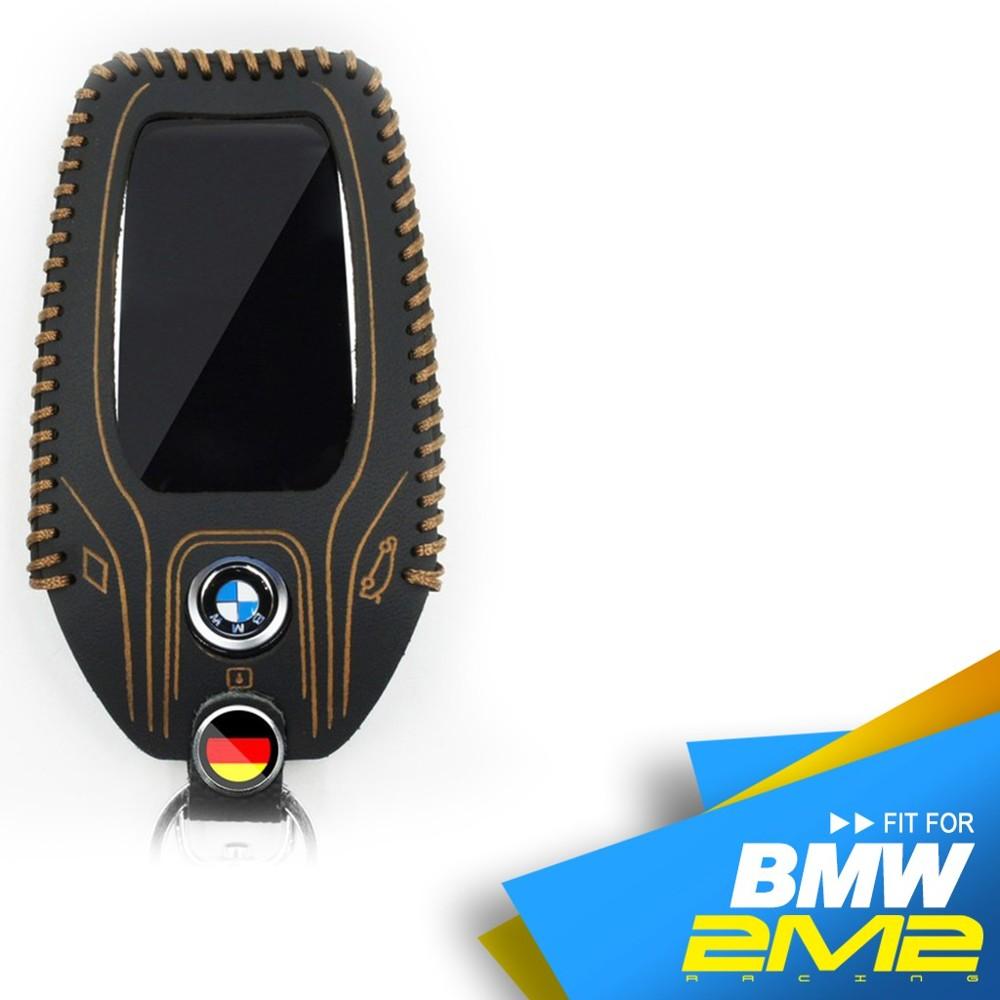 2m22019 bmw 3-series g20 寶馬 汽車 3系列 鑰匙皮套 鑰匙圈 感應 鑰匙包
