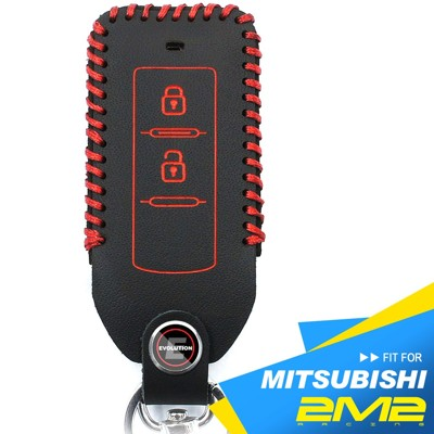 2m2mitsubishi 2015-19 outlander 三菱汽車 i-key 紅兩鍵式 鑰匙 (9.6折)