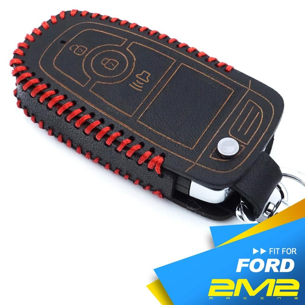 2m2ford ranger 福特汽車 鑰匙皮套 鑰匙套 保護套 晶片 鑰匙圈 鑰匙包 尋車款