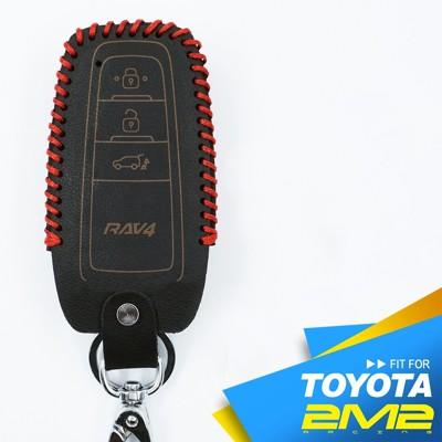 2m22019 全新第五代 toyota rav4 hybrid 油電豐田 汽車晶片鑰匙 皮套 智慧 (9.4折)