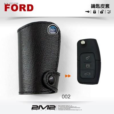 【2M2鑰匙皮套】FORD MONDEO FOCUS FIESTA ECOSPORT MK2.5 福 (9.8折)