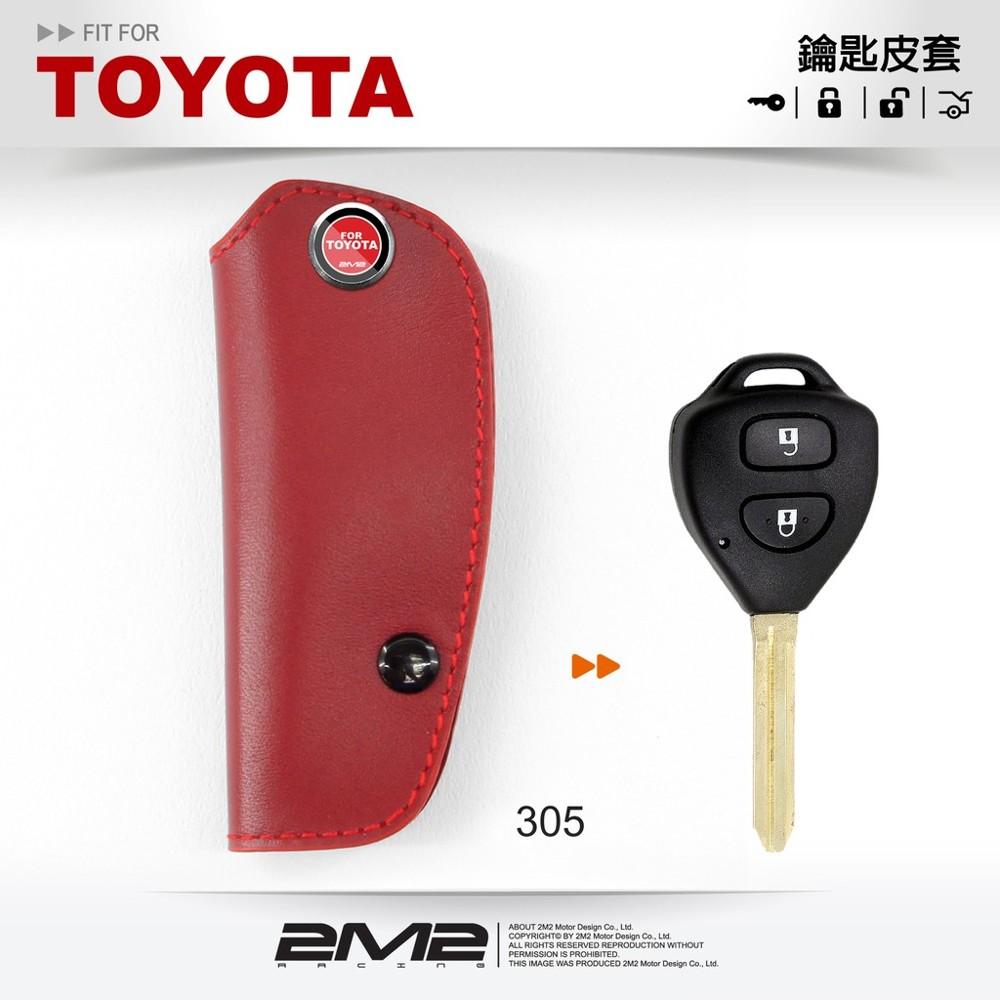 2m2豐田 toyota yaris rav4 舊款直立式鑰匙皮套