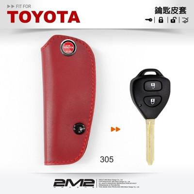 【2M2】豐田 TOYOTA YARIS RAV4 舊款直立式鑰匙皮套 (9.8折)