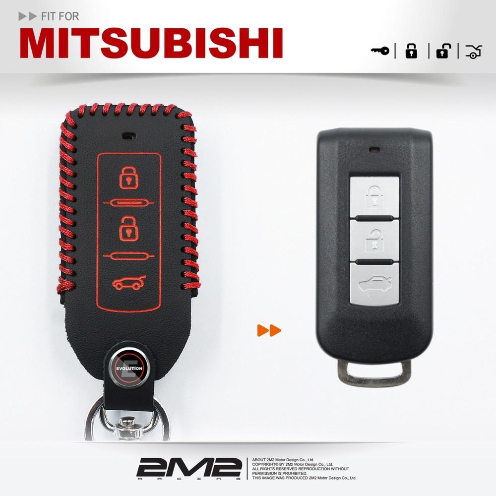 2m2mitsubishi outlander lancer fortis 三菱汽車 晶片 鑰匙 皮