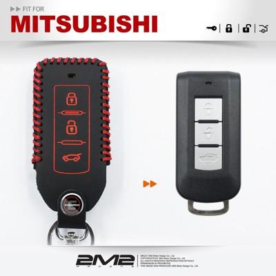 2m2mitsubishi outlander lancer fortis 三菱汽車 晶片 鑰匙 皮 (9.4折)