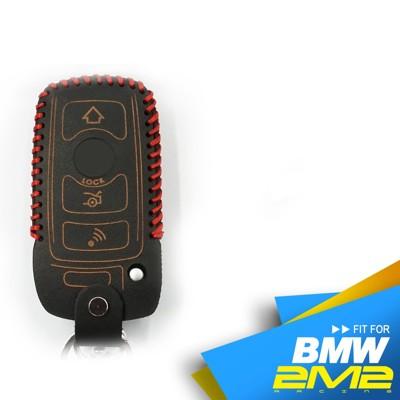 2m2bmw 7 series e65 e66 e67 e68 寶馬汽車 晶片 鑰匙皮套全智能 (9.4折)