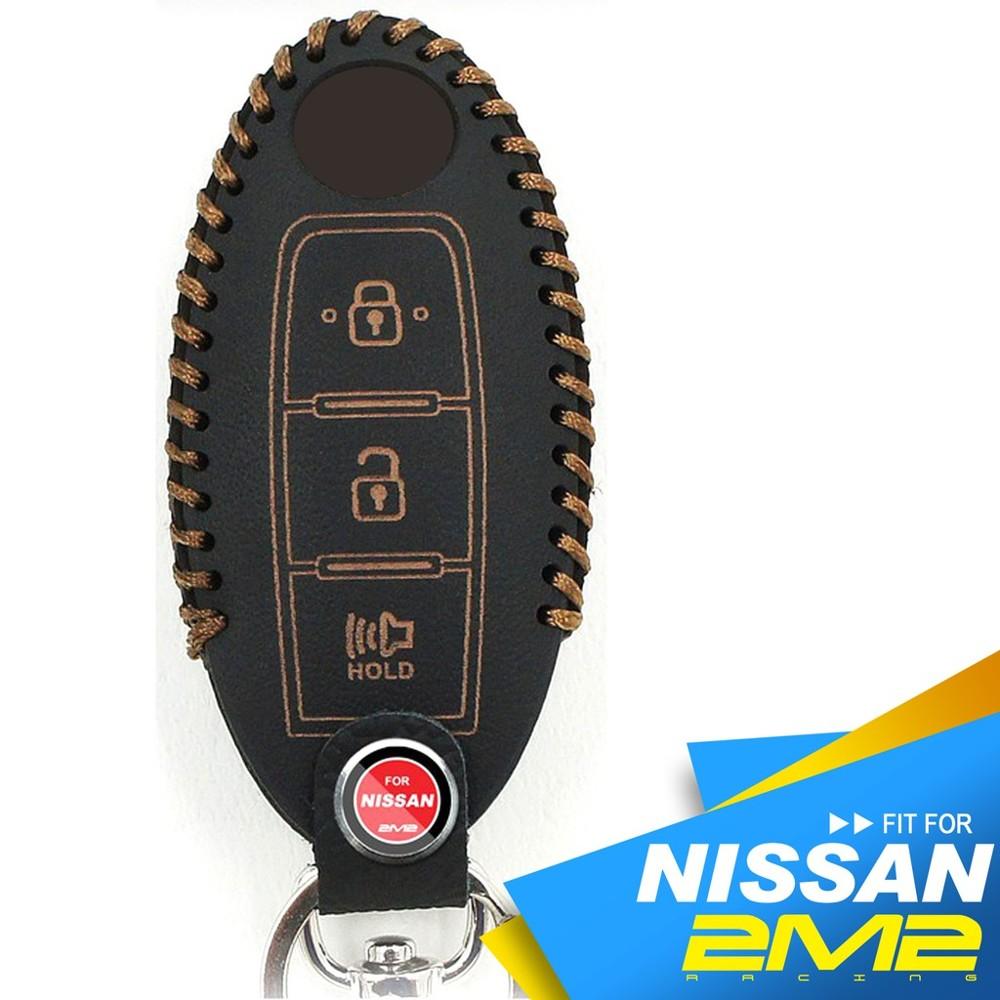 2m2nissan itiida i-tiida 日產汽車 鑰匙皮套 鑰匙圈 感應 鑰匙包