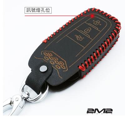 2019 2020 五代 toyota rav4 hybrid 豐田汽車晶片鑰匙皮套 蜂巢3鍵式 (9.4折)