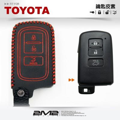 【2M2】TOYOTA 2.5CC RAV4 HYBRID 豐田汽車 免鑰匙專用皮套 鑰匙包 鑰匙保 (9.8折)