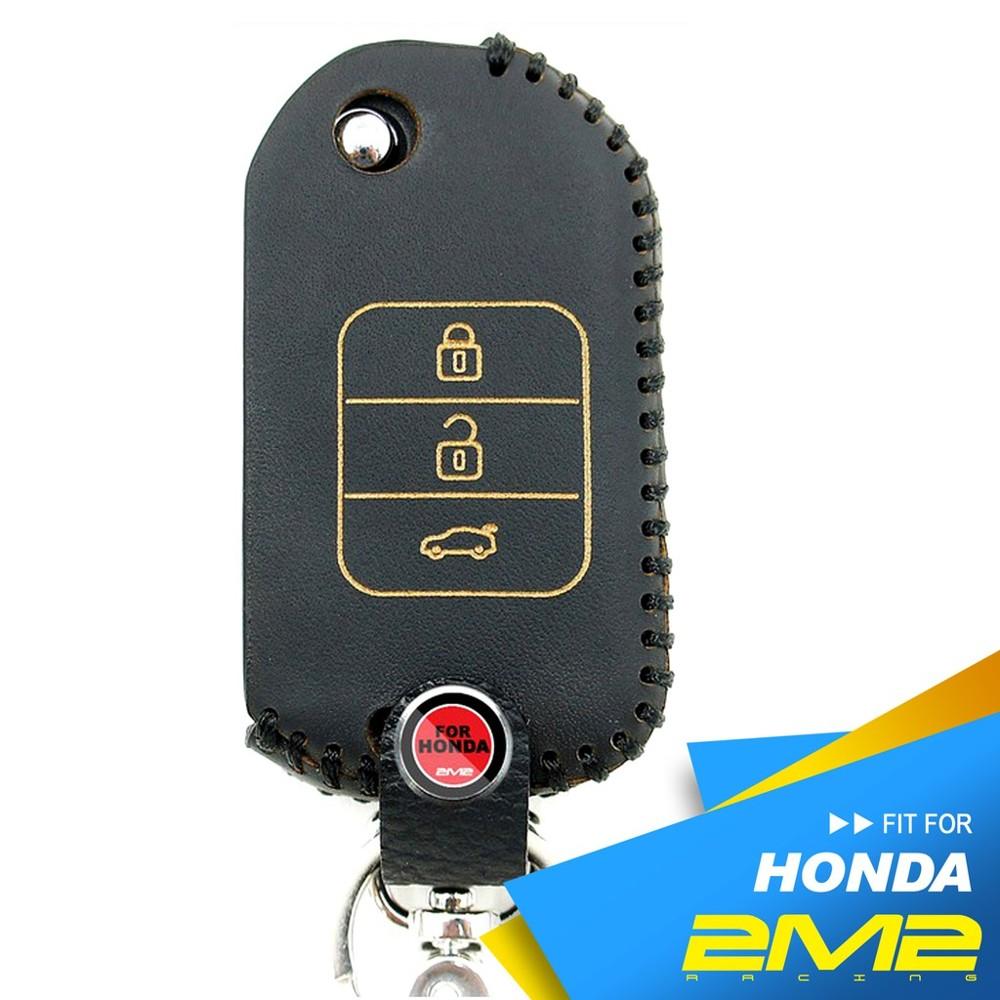 2m2honda civic 9.5 accord 本田 汽車鑰匙皮套 摺疊鑰匙 鑰匙皮套 鑰匙