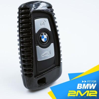 2m2 bmw m3 f80 m4 f82 f83 m5 f10 m6 寶馬汽真碳纖維鑰匙殼 (9.6折)