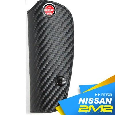 【2M2】 NISSAN CEFIRO QR-V A32 A33 M1 N16 日產汽車 晶片鑰匙皮 (9.8折)