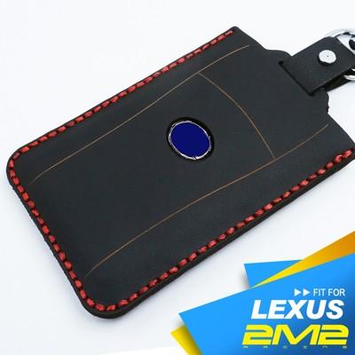 2m2 lexus es300h 凌志汽車 鑰匙皮套 鑰匙圈 感應 晶片 鑰匙包 保護套 卡片式 (9.7折)