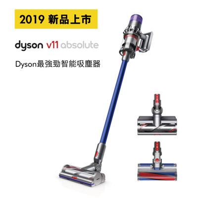 【Dyson台灣公司貨】福利品  近全新 V11 Absolute 手持無線吸塵器(雙主吸頭旗艦款) (7折)