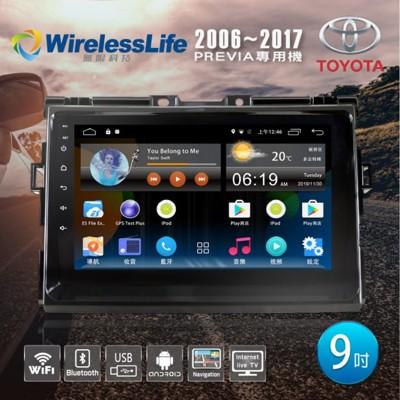 【TOYOTA豐田】06~17 PREVIA專用機 9吋 多媒體安卓機 無限科技 (8.3折)