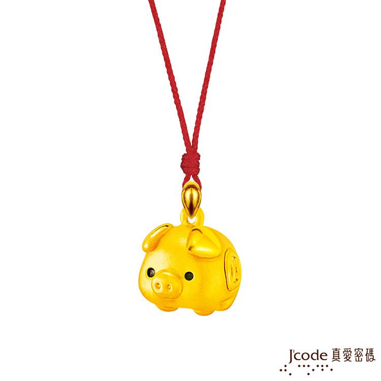 j'code真愛密碼金飾 撲滿小豬黃金墜子-立體硬金款 送項鍊