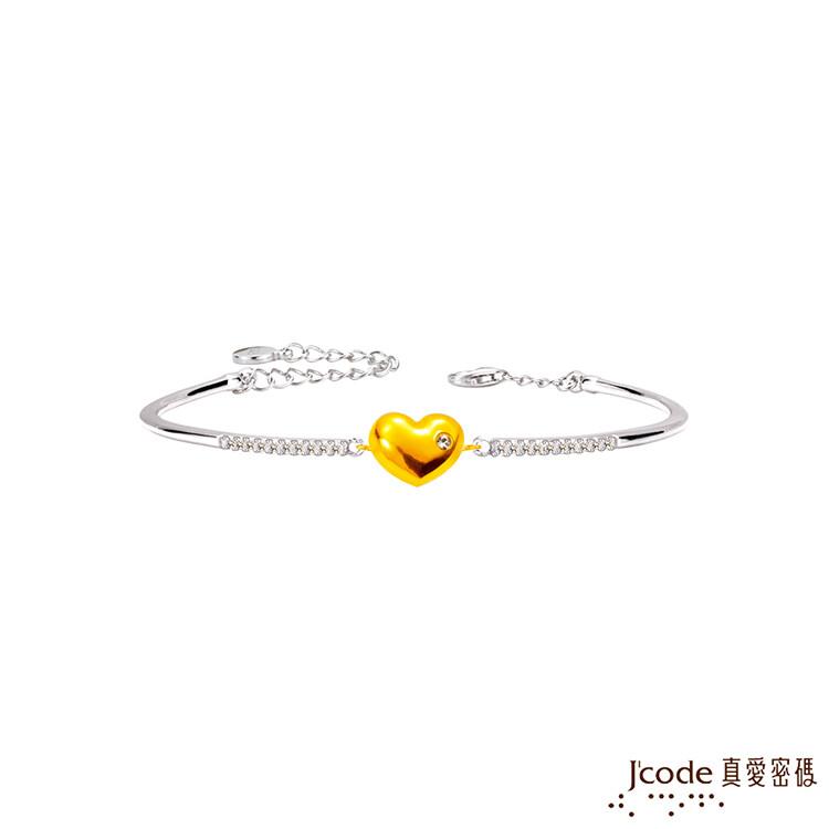 j'code真愛密碼金飾 真愛-愛情種子黃金/純銀手環